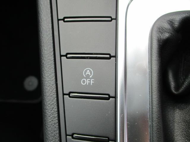 TSIハイライン ブルーモーションテクノロジー 保証付 HDDナビ・フルセグTV・バックカメラ・ETC・Bluetoothオーディオ・黒革シート・シートヒーター・前後センサー・クルーズコントロール・アイドリングストップ(18枚目)