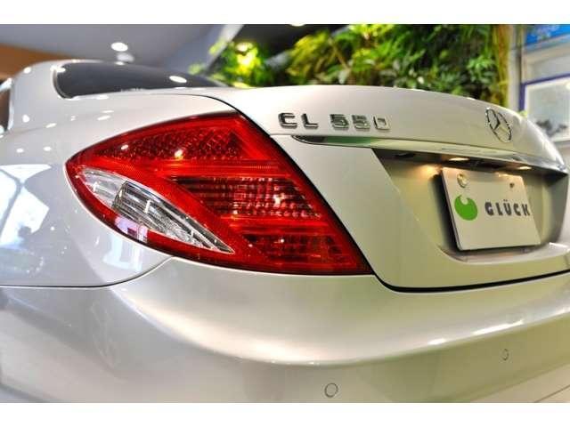 CL550 電動サンルーフ 電動トランク 記録簿8枚有(5枚目)