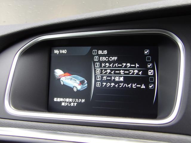 ボルボ ボルボ V40 クロスカントリー D4 モメンタム