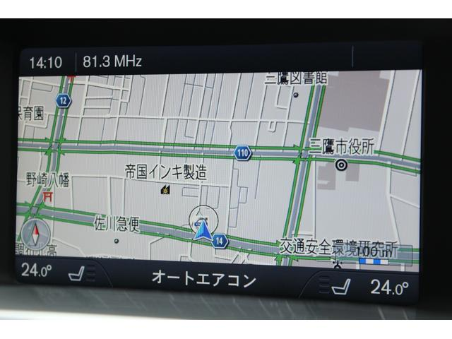「ボルボ」「ボルボ V60」「ステーションワゴン」「東京都」の中古車20