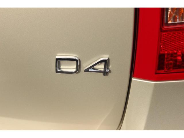 D4 タック 最終モデルレザーシートワンオーナー禁煙車(20枚目)