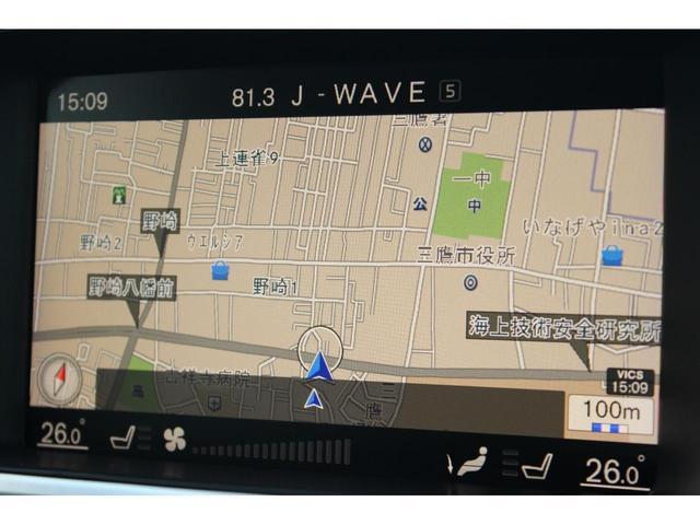 D4 モメンタム 社内使用車両クリーンディーゼルドラレコ付き(19枚目)