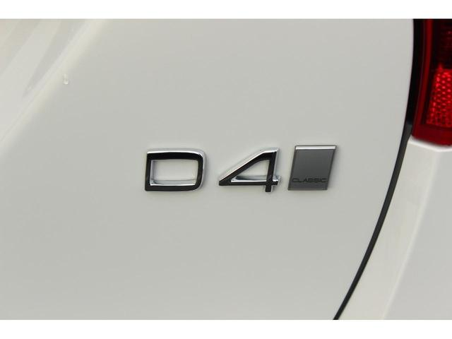 D4 クラシック社内使用車 ベージュレザー フィルム(12枚目)