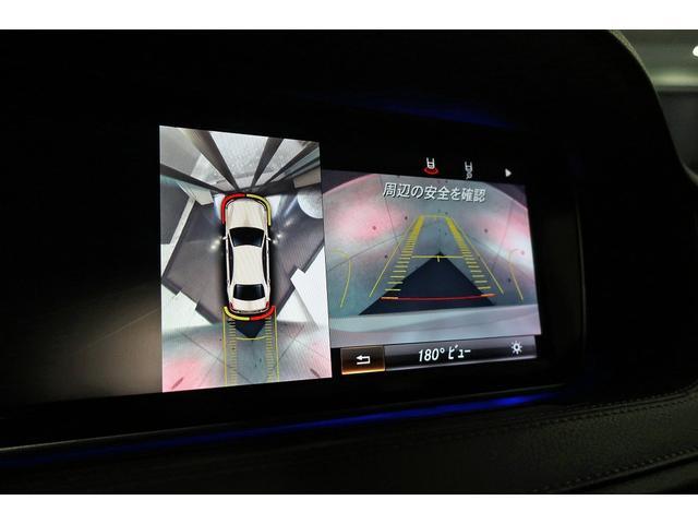 輸入車も国産車も安心してお乗りいただくために。フェリーク インターナショナルでお買い求めいただく車両にはカーセンサー保証をつけることが可能です。
