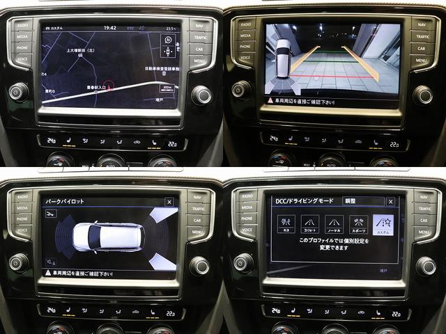 2.0TSI Rライン 衝突軽減 黒革シート 認定中古車(9枚目)