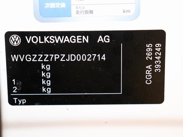 「フォルクスワーゲン」「VW トゥアレグ」「SUV・クロカン」「埼玉県」の中古車21