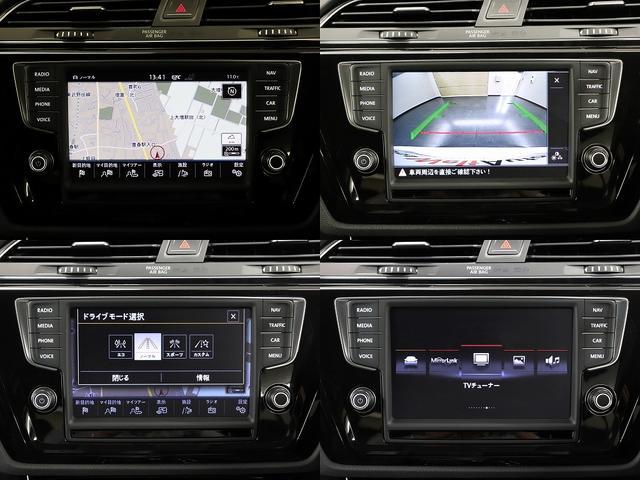 TSI ハイライン 走行20400キロ 純正ナビ バックカメラ 衝突軽減 LEDヘッドライト スマートキー 前後シートヒーター 認定中古車(7枚目)