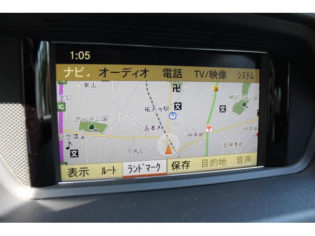 ■COMANDシステム対応純正HDDナビ&CD/DVD+地デジ(フルセグ)・Bluetoothハンズフリー■