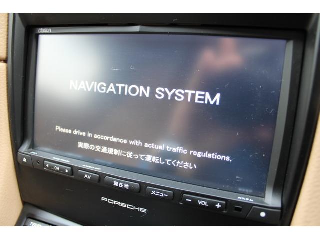 ■SDナビゲーション+CD+DVD再生+ミユージックサーバー+Bluetoothオーディオ■