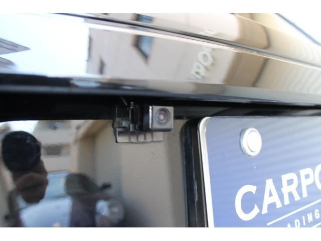 4.2 V8スーパーチャージド 白革サンルーフ  リアカメラ(10枚目)