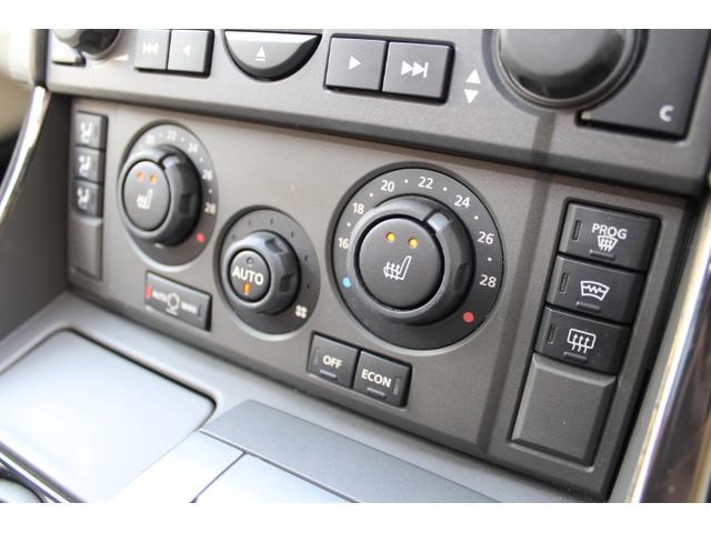 4.2 V8スーパーチャージド 白革サンルーフ  リアカメラ(15枚目)
