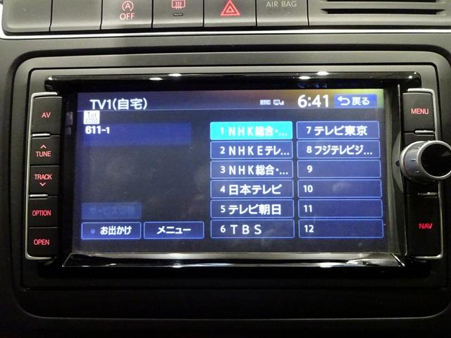 40th Edition(12枚目)