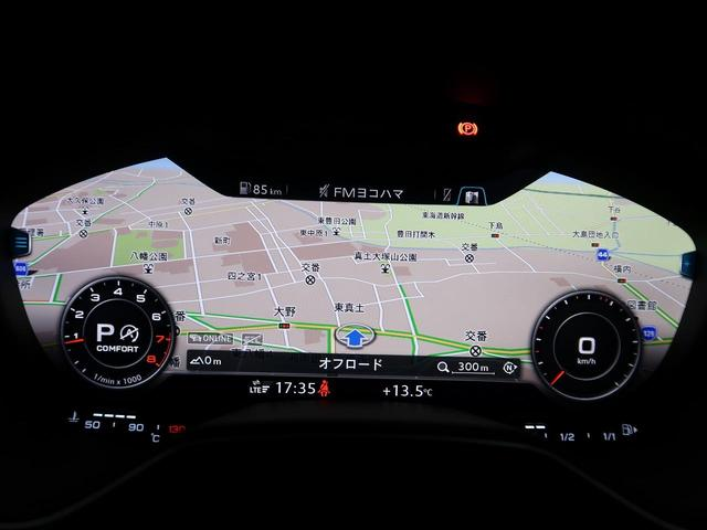 2.0TFSI 1オーナー マトリクスLED 認定中古車(17枚目)