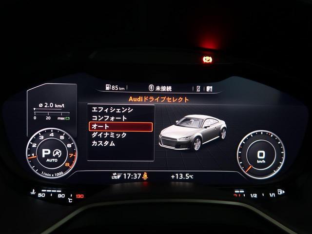 2.0TFSI 1オーナー マトリクスLED 認定中古車(18枚目)