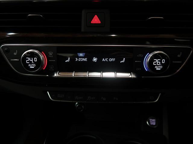 ●3ゾーンオートマチックエアコンディショナー『運転席、助手席はもちろん、後席でも温度調整が可能な3ゾーン仕様です。』