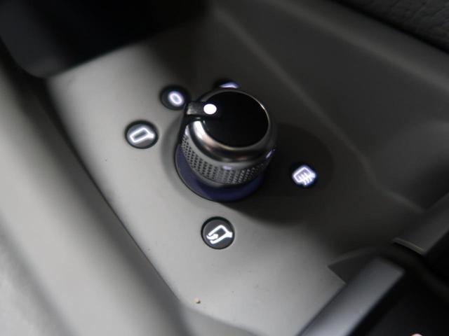 ●電動格納ミラー『運転席スイッチでミラーの角度調整や開閉もワンタッチです。』