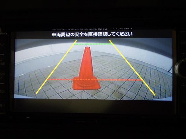 1.8TFSI Sラインコンペティション 認定中古車(15枚目)