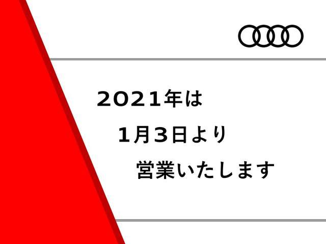 「アウディ」「Q2」「SUV・クロカン」「神奈川県」の中古車2