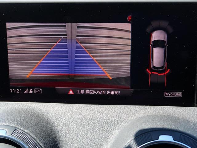 「アウディ」「Q2」「SUV・クロカン」「神奈川県」の中古車14