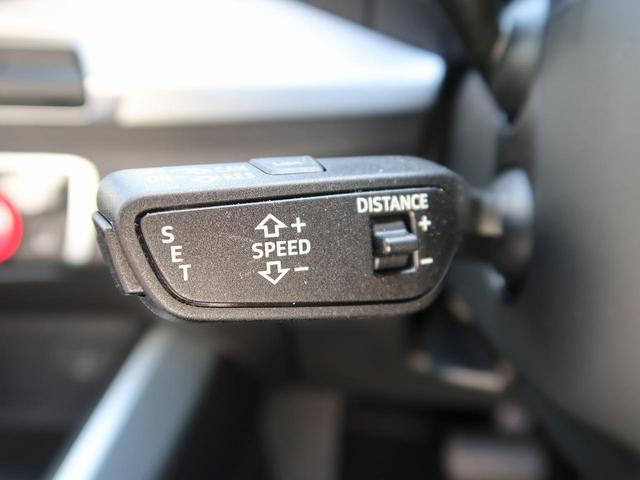 「アウディ」「Q2」「SUV・クロカン」「神奈川県」の中古車16