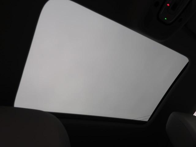 車内に開放感を与えます