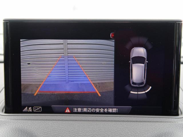 「アウディ」「A3」「コンパクトカー」「神奈川県」の中古車4