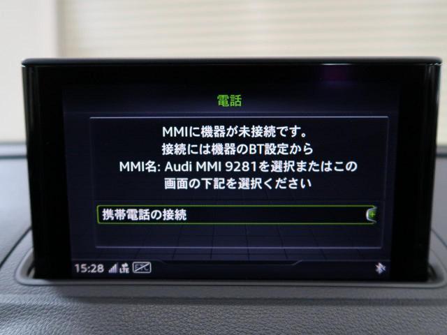 「アウディ」「A3」「コンパクトカー」「神奈川県」の中古車27