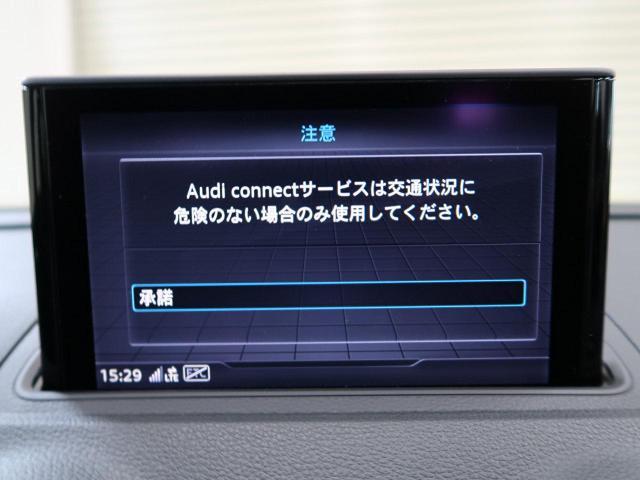 「アウディ」「A3」「コンパクトカー」「神奈川県」の中古車28