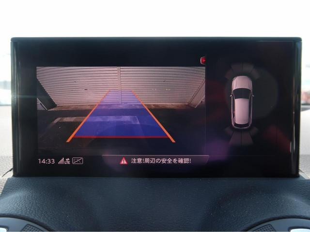 「アウディ」「Q2」「SUV・クロカン」「神奈川県」の中古車5