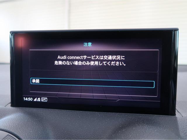 「アウディ」「Q2」「SUV・クロカン」「神奈川県」の中古車34