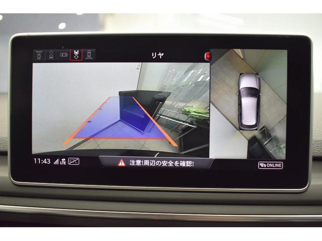 「アウディ」「A4」「ステーションワゴン」「神奈川県」の中古車4