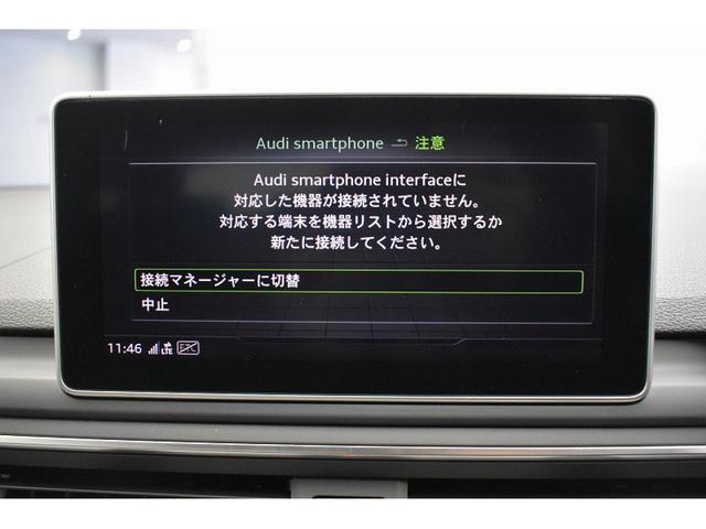 「アウディ」「A4」「ステーションワゴン」「神奈川県」の中古車5