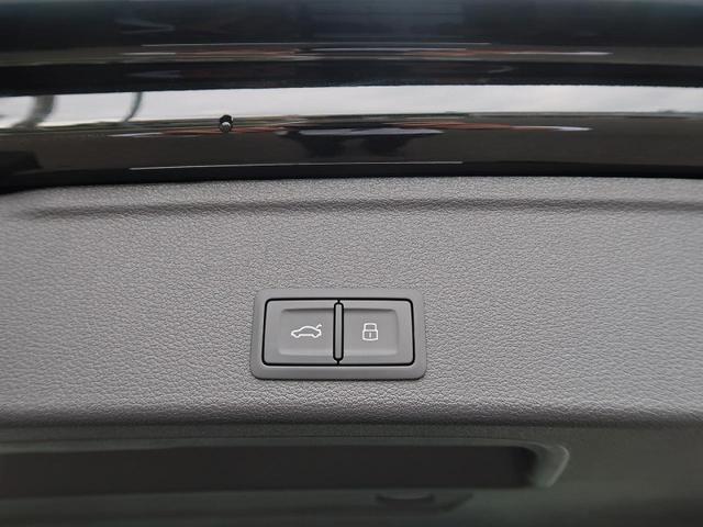 「アウディ」「A4」「ステーションワゴン」「神奈川県」の中古車20