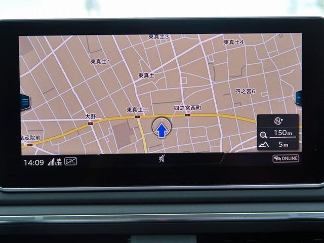 35TFSI マイスターシュトュック 認定中古車 ラグジュアリーパッケージ アダプティブクルーズコントロール マイスターシュトゥック マトリクスLEDヘッドライト パーシャルレザー アシスタンスパッケージ ステアリングパドルシフト ETC(4枚目)