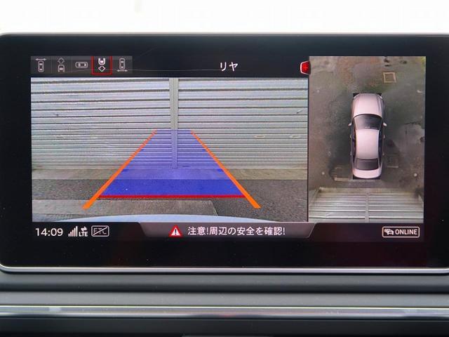 35TFSI マイスターシュトュック 認定中古車 ラグジュアリーパッケージ アダプティブクルーズコントロール マイスターシュトゥック マトリクスLEDヘッドライト パーシャルレザー アシスタンスパッケージ ステアリングパドルシフト ETC(5枚目)