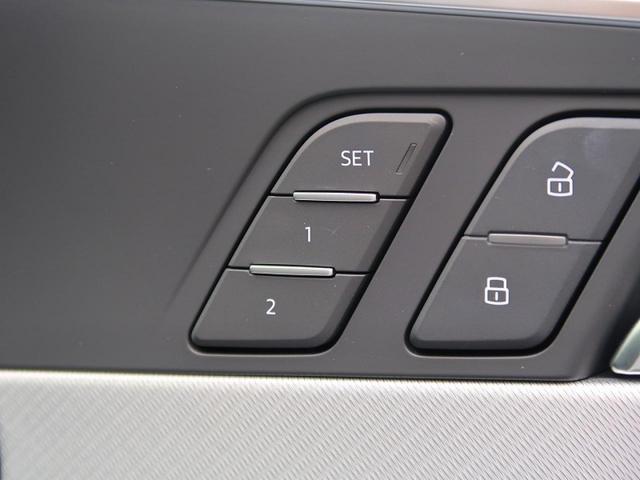 35TFSI マイスターシュトュック 認定中古車 ラグジュアリーパッケージ アダプティブクルーズコントロール マイスターシュトゥック マトリクスLEDヘッドライト パーシャルレザー アシスタンスパッケージ ステアリングパドルシフト ETC(8枚目)