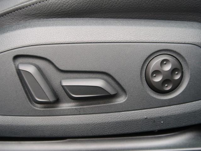 35TFSI マイスターシュトュック 認定中古車 ラグジュアリーパッケージ アダプティブクルーズコントロール マイスターシュトゥック マトリクスLEDヘッドライト パーシャルレザー アシスタンスパッケージ ステアリングパドルシフト ETC(9枚目)