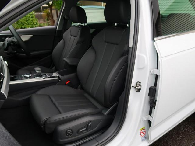 35TFSI マイスターシュトュック 認定中古車 ラグジュアリーパッケージ アダプティブクルーズコントロール マイスターシュトゥック マトリクスLEDヘッドライト パーシャルレザー アシスタンスパッケージ ステアリングパドルシフト ETC(15枚目)