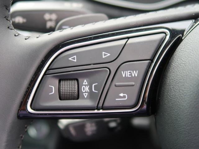 35TFSI マイスターシュトュック 認定中古車 ラグジュアリーパッケージ アダプティブクルーズコントロール マイスターシュトゥック マトリクスLEDヘッドライト パーシャルレザー アシスタンスパッケージ ステアリングパドルシフト ETC(25枚目)