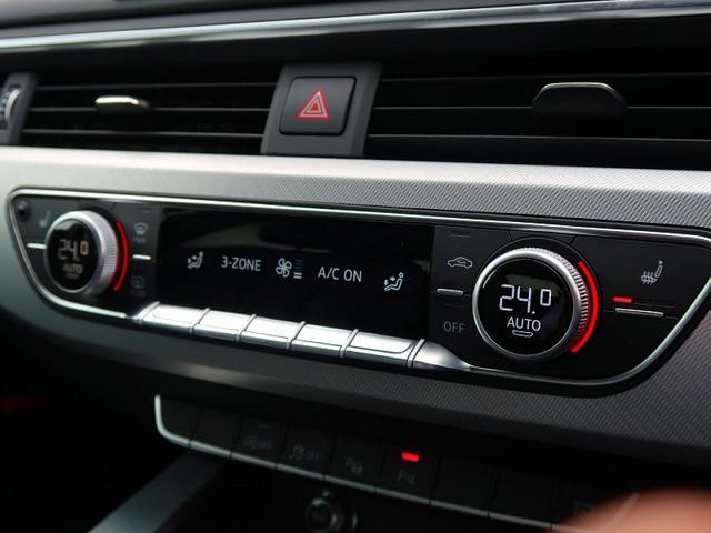 35TFSI マイスターシュトュック 認定中古車 ラグジュアリーパッケージ アダプティブクルーズコントロール マイスターシュトゥック マトリクスLEDヘッドライト パーシャルレザー アシスタンスパッケージ ステアリングパドルシフト ETC(28枚目)