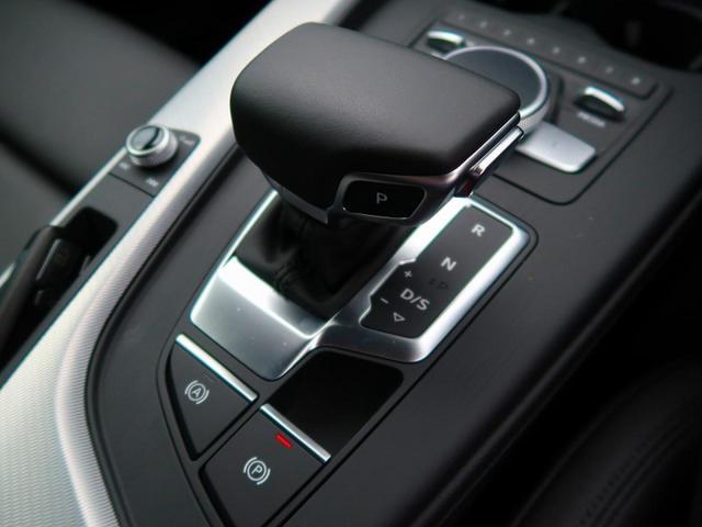 35TFSI マイスターシュトュック 認定中古車 ラグジュアリーパッケージ アダプティブクルーズコントロール マイスターシュトゥック マトリクスLEDヘッドライト パーシャルレザー アシスタンスパッケージ ステアリングパドルシフト ETC(29枚目)