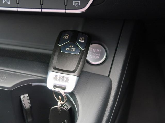35TFSI マイスターシュトュック 認定中古車 ラグジュアリーパッケージ アダプティブクルーズコントロール マイスターシュトゥック マトリクスLEDヘッドライト パーシャルレザー アシスタンスパッケージ ステアリングパドルシフト ETC(30枚目)