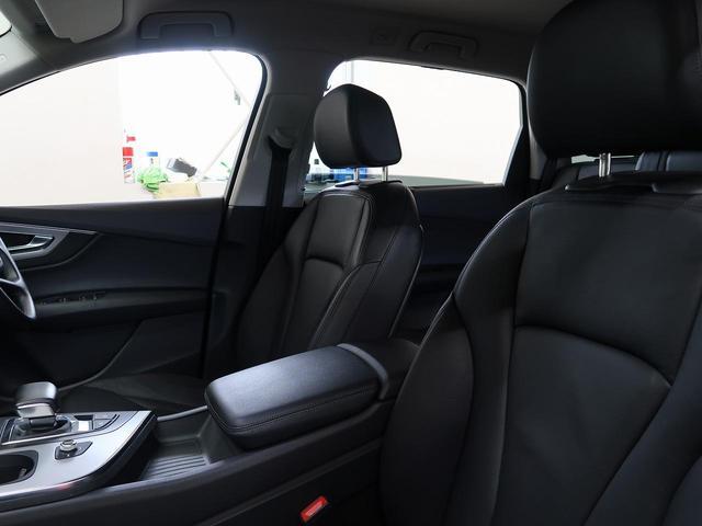 2.0TFSIクワトロ 認定中古車 オールホイールステアリング シートヒーター バーチャルコクピット リアアシスタンスパッケージ 3列シート マトリクスLEDヘッドライト アダクティブクルーズコントロール ビルトインETC(9枚目)