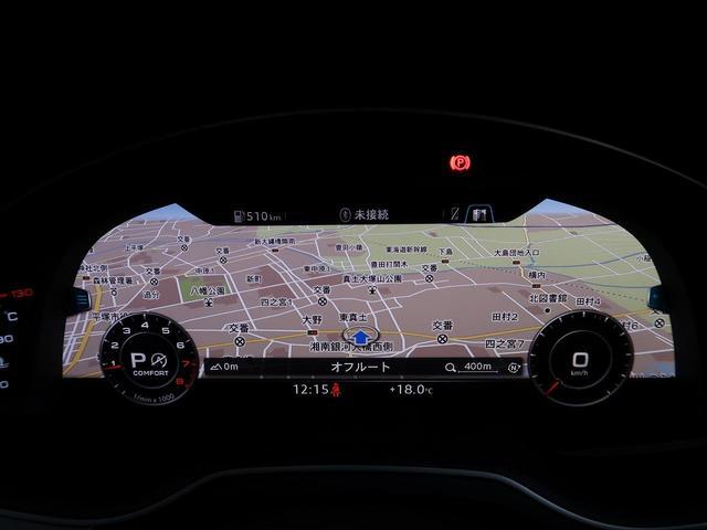 2.0TFSIクワトロ 認定中古車 オールホイールステアリング シートヒーター バーチャルコクピット リアアシスタンスパッケージ 3列シート マトリクスLEDヘッドライト アダクティブクルーズコントロール ビルトインETC(13枚目)