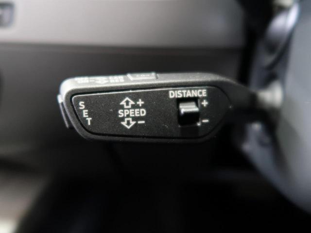 2.0TFSIクワトロ 認定中古車 オールホイールステアリング シートヒーター バーチャルコクピット リアアシスタンスパッケージ 3列シート マトリクスLEDヘッドライト アダクティブクルーズコントロール ビルトインETC(14枚目)