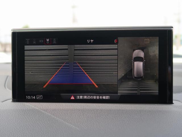 2.0TFSIクワトロ 認定中古車 オールホイールステアリング シートヒーター バーチャルコクピット リアアシスタンスパッケージ 3列シート マトリクスLEDヘッドライト アダクティブクルーズコントロール ビルトインETC(15枚目)