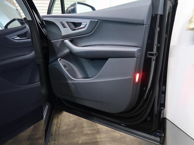 2.0TFSIクワトロ 認定中古車 オールホイールステアリング シートヒーター バーチャルコクピット リアアシスタンスパッケージ 3列シート マトリクスLEDヘッドライト アダクティブクルーズコントロール ビルトインETC(23枚目)