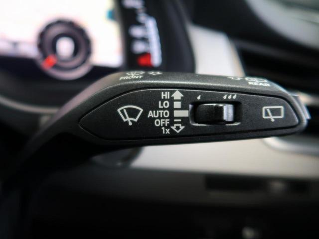 2.0TFSIクワトロ 認定中古車 オールホイールステアリング シートヒーター バーチャルコクピット リアアシスタンスパッケージ 3列シート マトリクスLEDヘッドライト アダクティブクルーズコントロール ビルトインETC(29枚目)