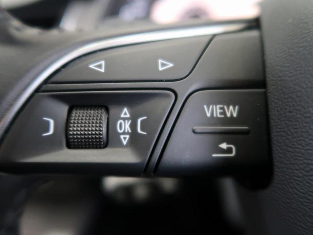 2.0TFSIクワトロ 認定中古車 オールホイールステアリング シートヒーター バーチャルコクピット リアアシスタンスパッケージ 3列シート マトリクスLEDヘッドライト アダクティブクルーズコントロール ビルトインETC(30枚目)