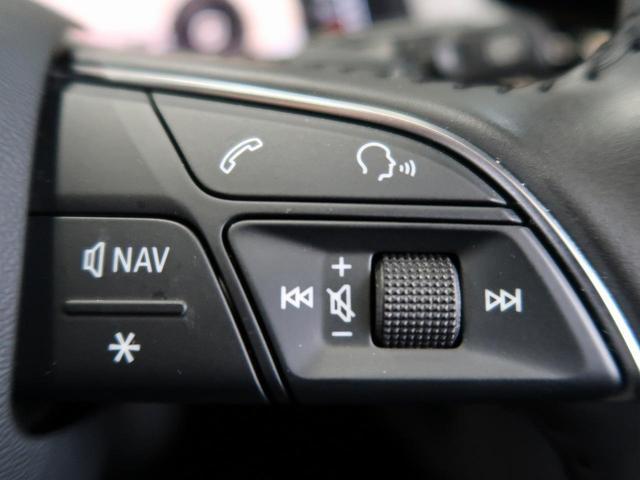2.0TFSIクワトロ 認定中古車 オールホイールステアリング シートヒーター バーチャルコクピット リアアシスタンスパッケージ 3列シート マトリクスLEDヘッドライト アダクティブクルーズコントロール ビルトインETC(31枚目)